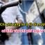 Chi-phí-xăng-xe-ô-tô-đi-mượn-có-tính-vào-chi-phí-hợp-lý