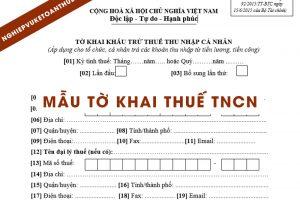 Mẫu tờ khai thuế thu nhập cá nhân mới nhất